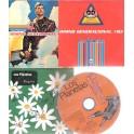 "LOS PLANETAS ""Brigitte"" CD single FIRMADO"